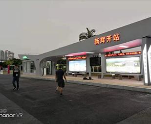 智慧公交站台钢结构
