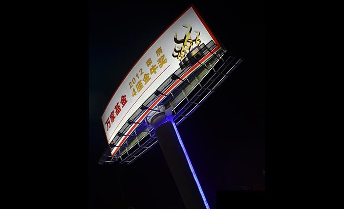 广告牌钢结构